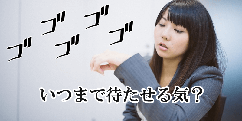 softbank-denwamachi