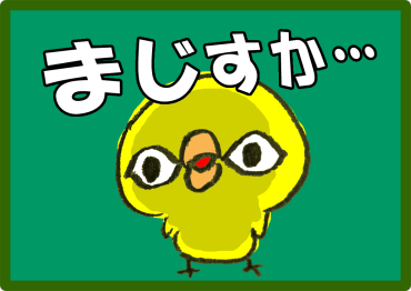 WiMAXの評判がヤバイっす