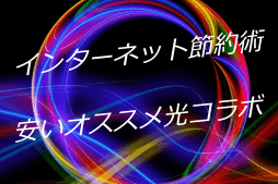 yasui.fw