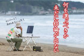 NURO光のイメージ画像