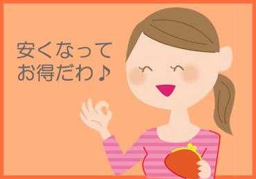 auひかりのキャンペーン・料金詳細
