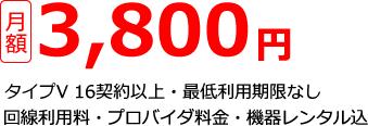 auひかりマンション料金-SP