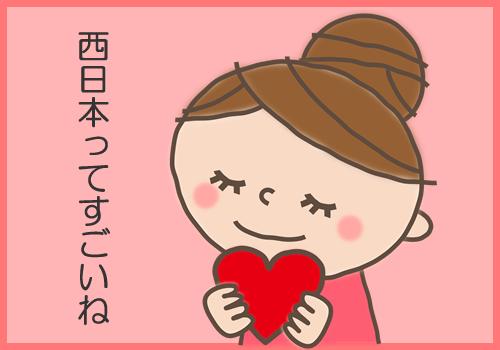 見直しちゃった!NTT西日本フレッツ光のキャンペーンが凄い | ヒカリCOM