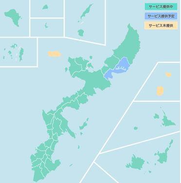 ソネット光プラス沖縄エリア