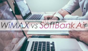ソフトバンクエアーとWiMAXを比較