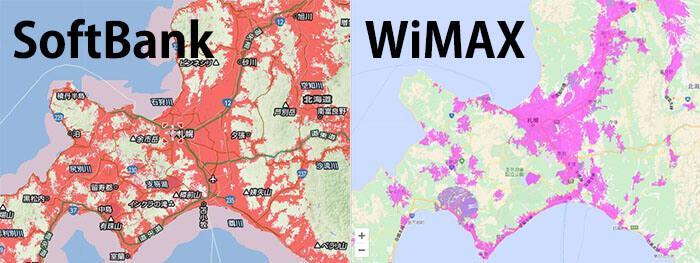 ソフトバンクとWiMAXのエリア比較