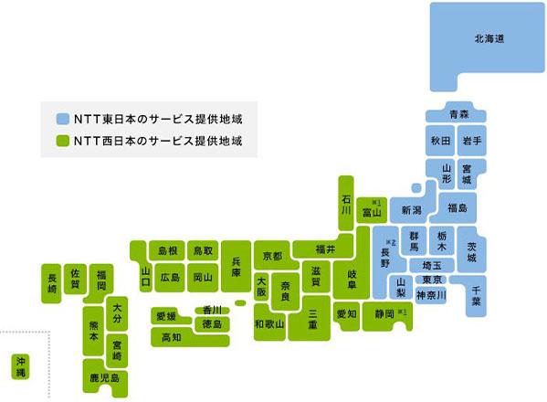 ドコモ光が定める東日本と西日本エリア