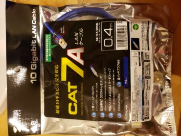 CAT7AのLANケーブル