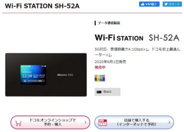 Wi-Fi STATION